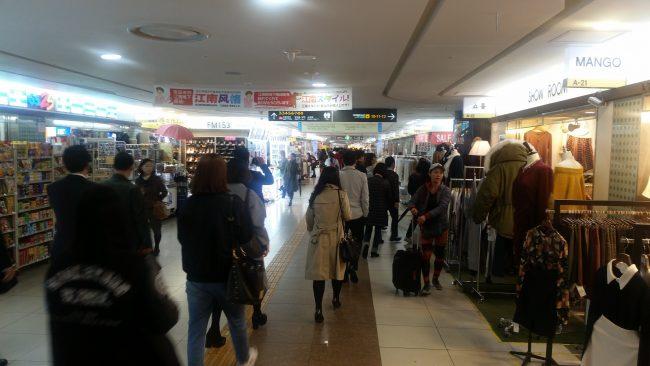Gangnam Station, 6pm
