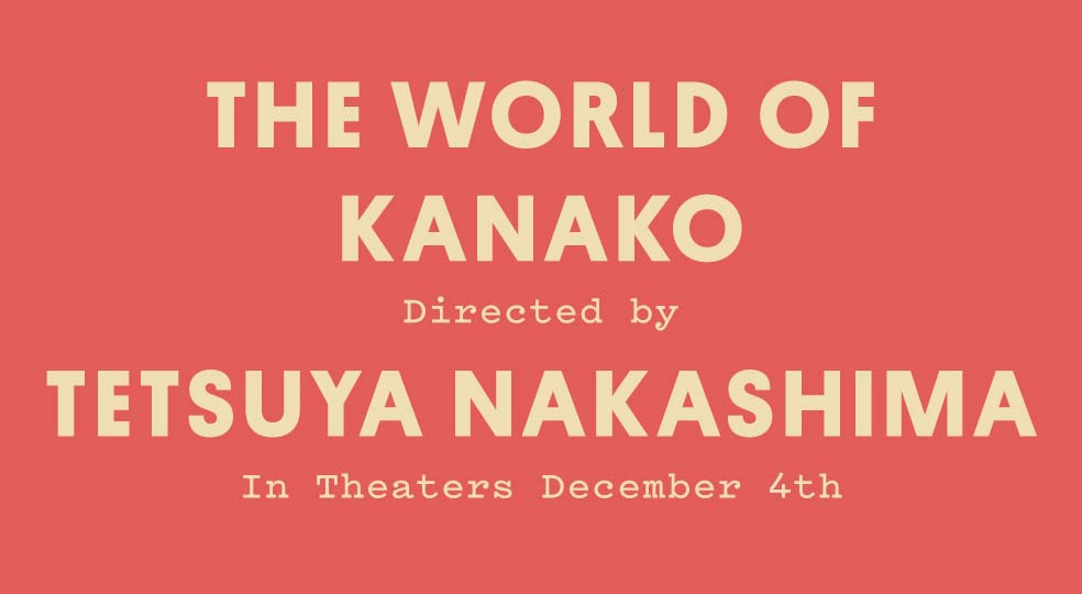 Stefan's Head - At The Movies With Stefan - The World of Kanako