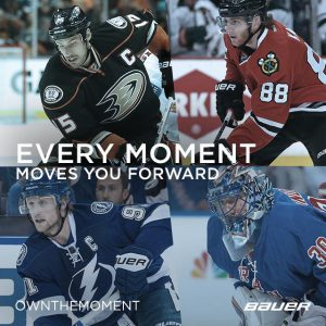 bauer-hockey-power-4-1