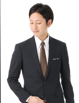 Mr. Junko II Stylish Slacks