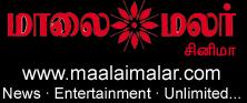 cinema.maalaimalar.com