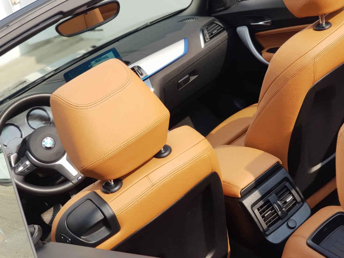BMW Serie 2 2018 2p M240i Convertible M Sport  L4/3.0/T Aut 3,548 Km 12