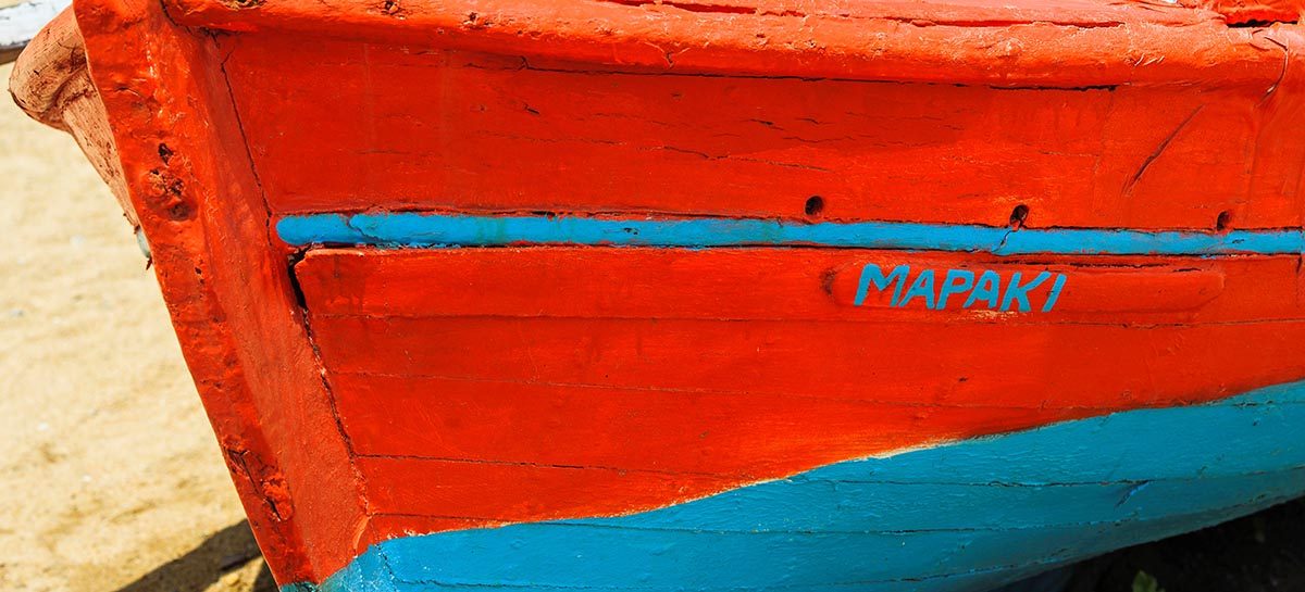 Free stock photo Colorful fishing boat in Mykonos, Greece