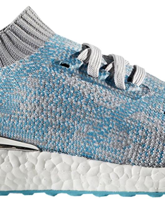 Adidas Ultra Boost Uncaged Kolor Grey Heather