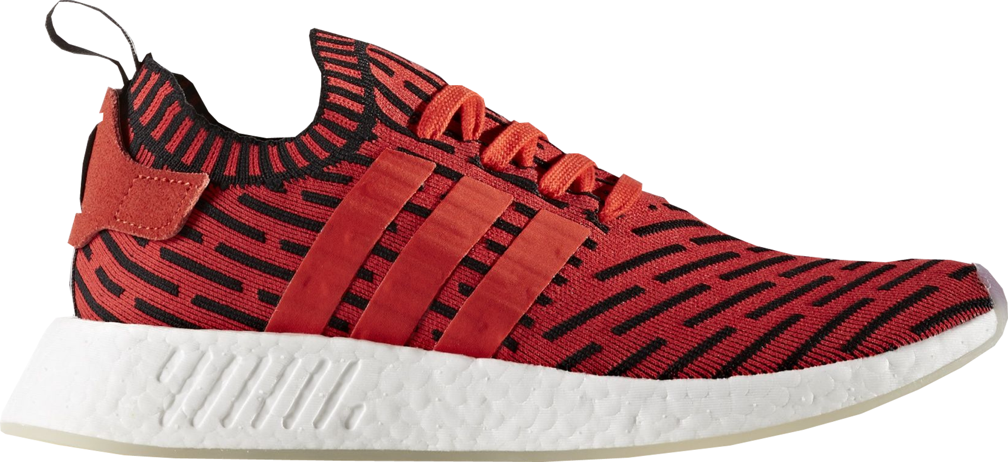 adidas Debuts Two New NMD R2 Primeknit Colorways for the fairer