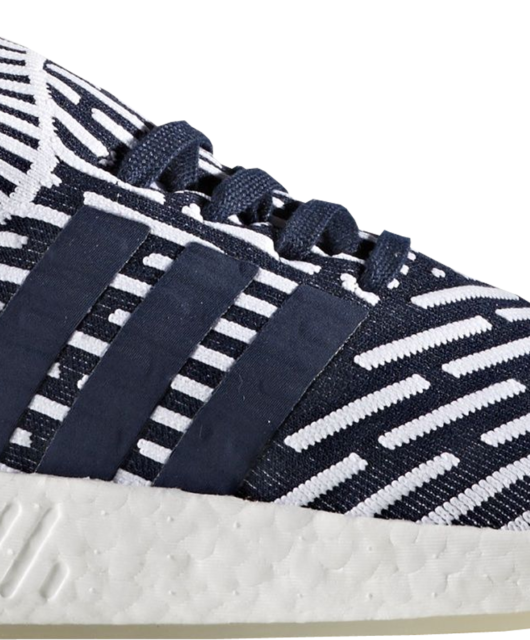 adidas NMD R2 Navy White Primeknit Two-Toned