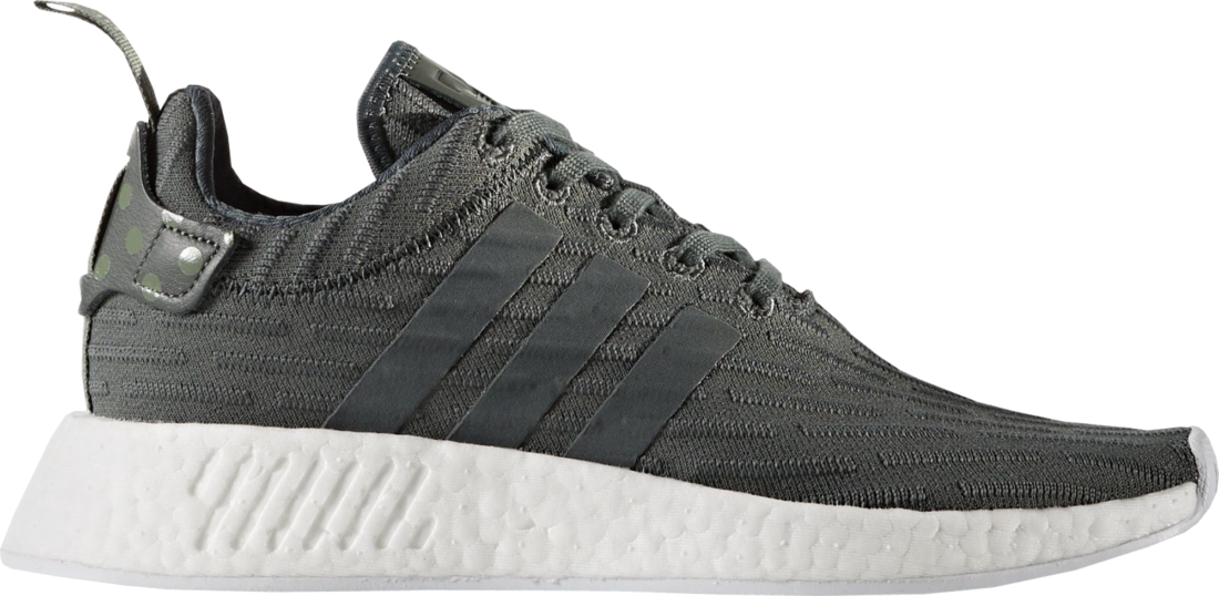Women's adidas NMD R2 Utility Ivy Trace Green Primeknit Two-Toned