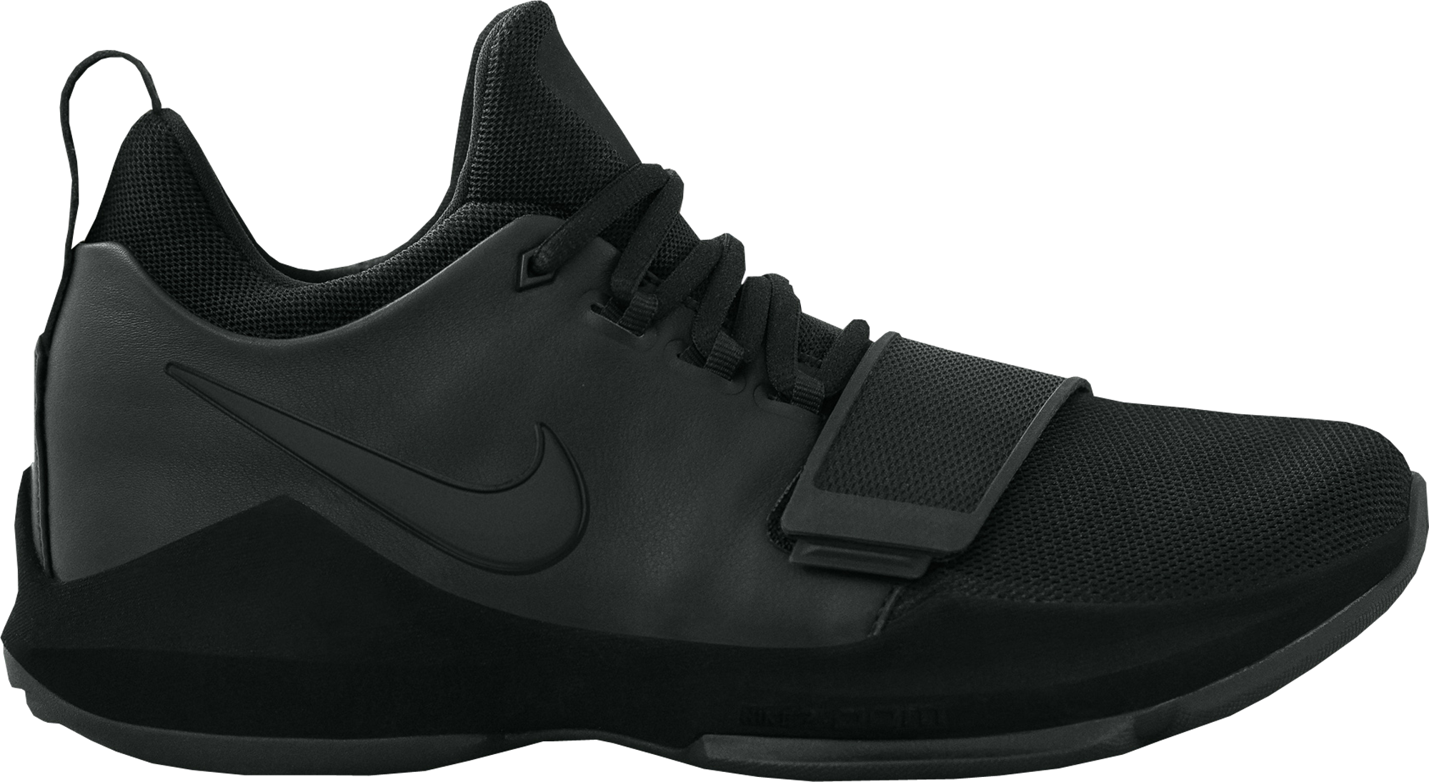 Nike PG 1 BHM - StockX News