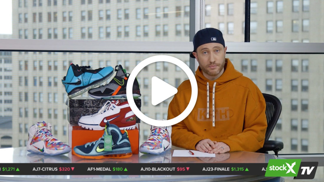 StockX TV