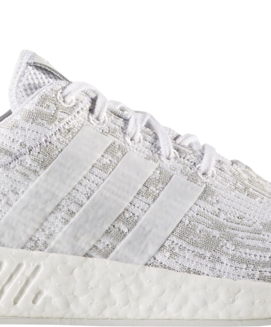 adidas NMD R1 Primeknit Details Claire Turnbull