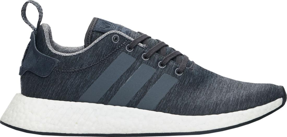 adidas NMD R2 Melange Dark Grey SNS Sneakersnstuff