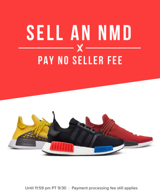 adidas NMD No Seller Fee