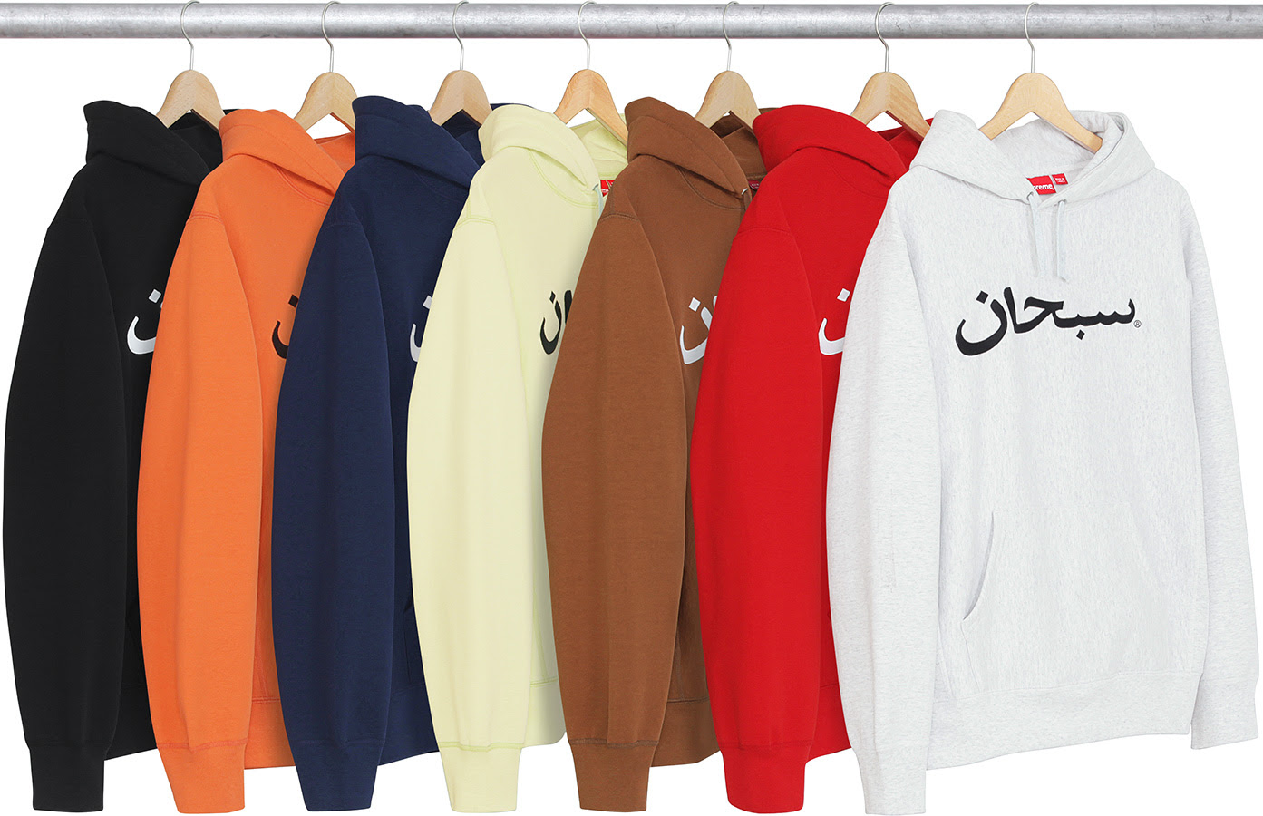 The Best Supreme Clothing Pieces From Fall Winter 2017