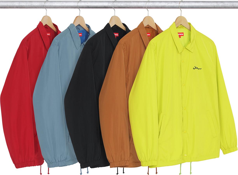 Best Supreme Clothing of 2017 - Supreme Arabic Logo Coaches Jacket