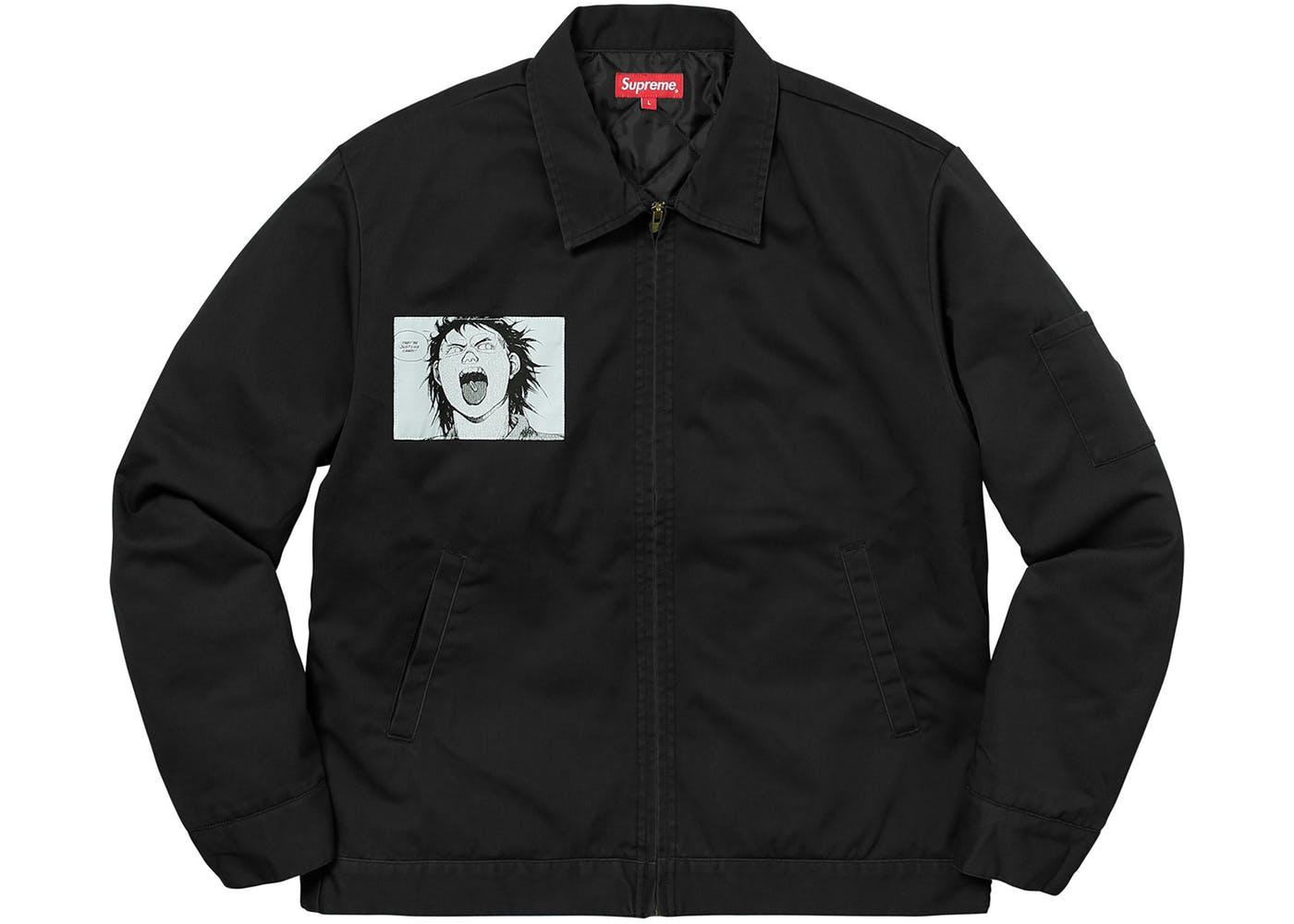 Black Supreme AKIRA Work Jacket - StockX News