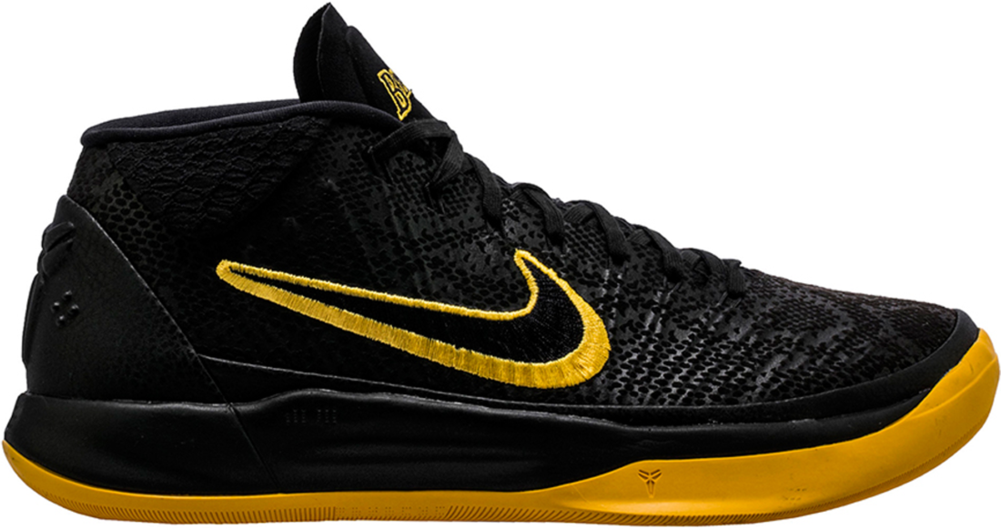 b87b79a3a4b0 Nike Kobe A.D. Lakers Black Mamba - StockX News