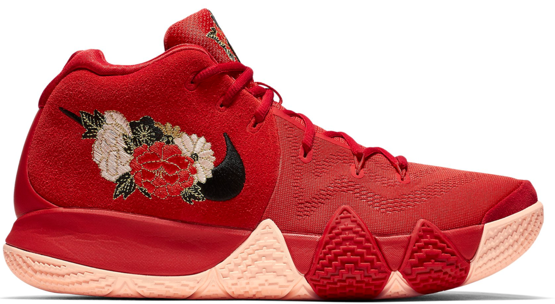 98c1a7f6195 Nike Kyrie 4 CNY Chinese New Year 2018 - StockX News
