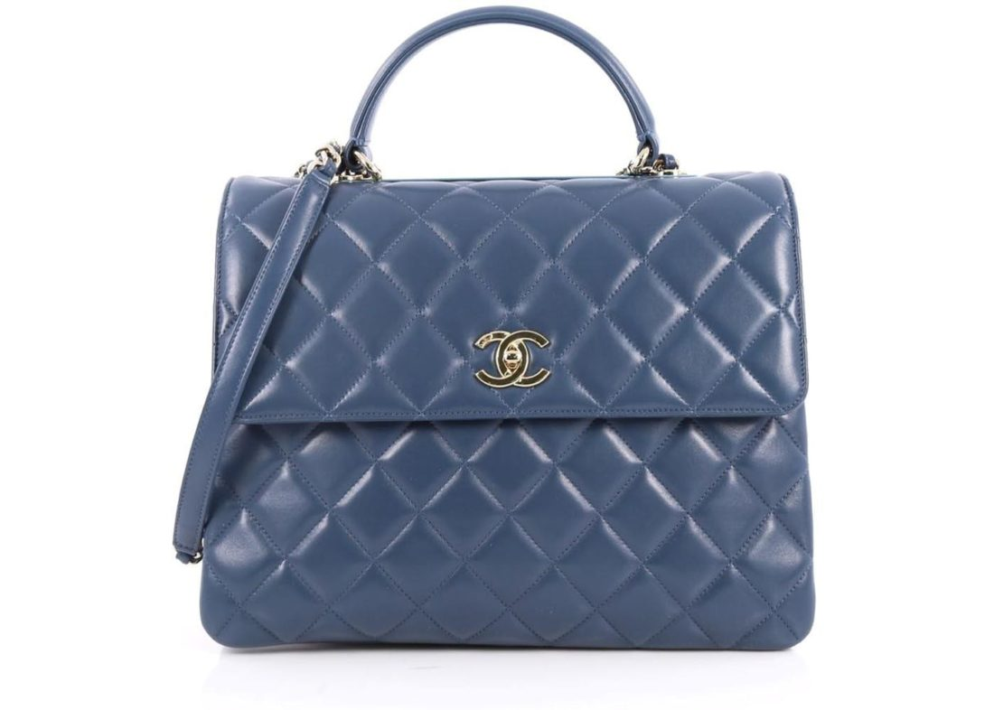 dd284756f97795 From Chanel's 2017 collection, this Chanel CC Trendy Flap bag is another  Minaj favorite – she's been seen carrying on several occasions.