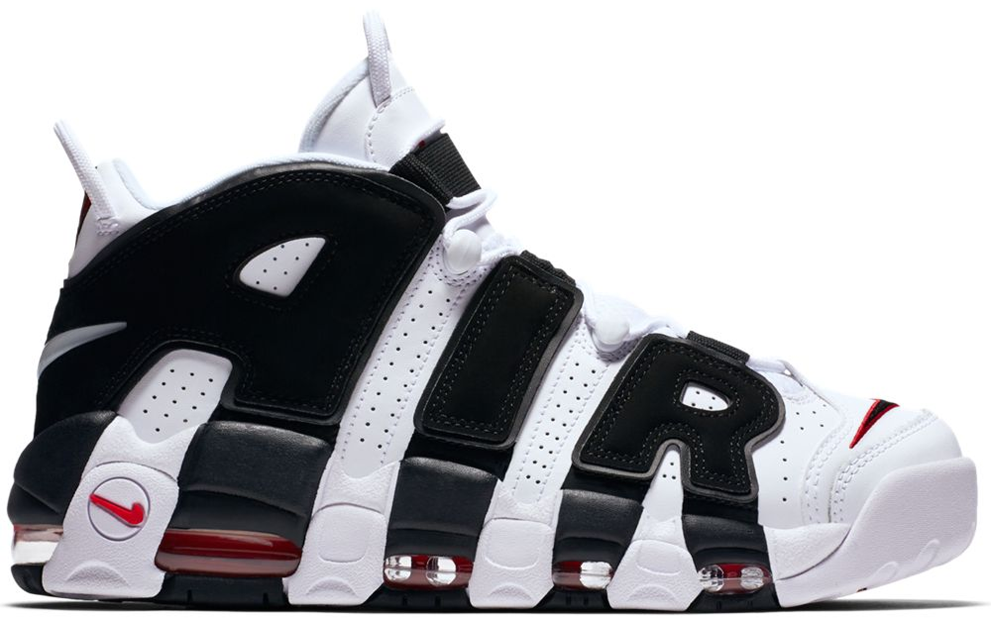 ce33bf64309 Nike Air More Uptempo Scottie Pippen