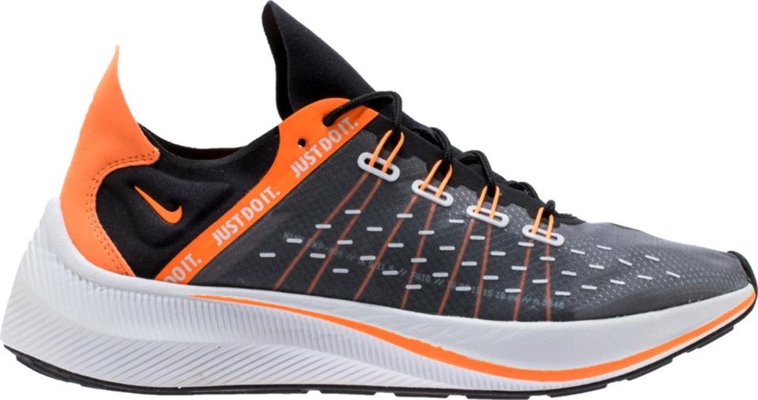 cbfea3f138 Nike EXP-X14 Just Do It Black