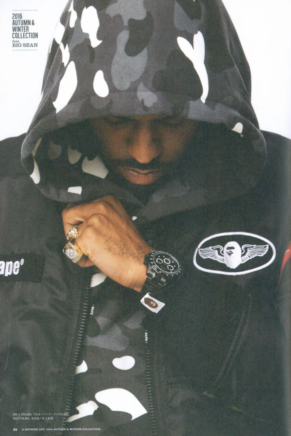 BAPE x XO Collection