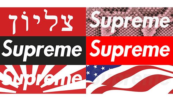 Supreme Store Opening Box Logo Tees