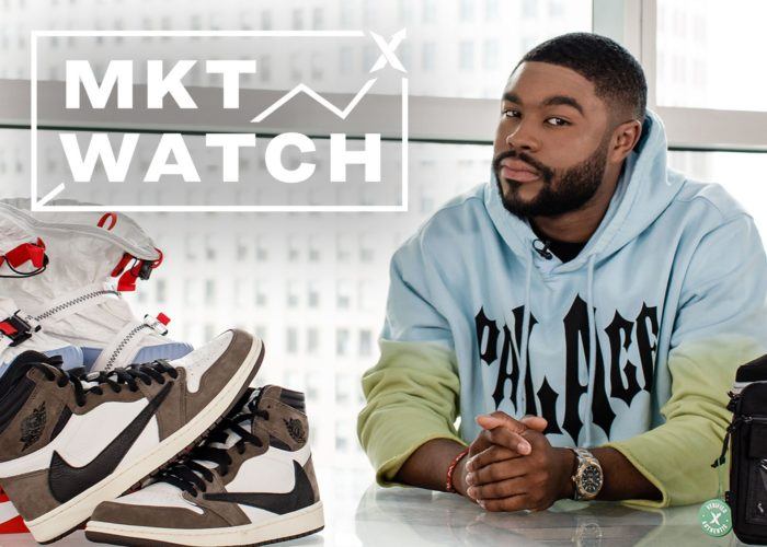 StockX MKT Watch: The Craig Ehlo Interview