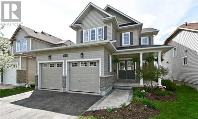 Peterborough House for sale:  5 bedroom 2,100 sq.ft. (Listed 2019-05-29)