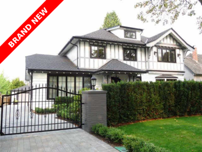 South Vancouver House for sale:  7 bedroom 7,355 sq.ft. (Listed 2014-08-07)