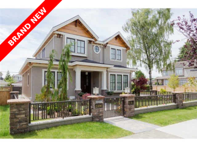Arbutus House for sale:  6 bedroom 4,887 sq.ft. (Listed 2014-04-04)