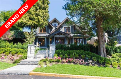 Kerrisdale House for sale:  6 bedroom 5,485 sq.ft. (Listed 2017-09-18)