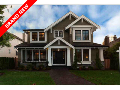 Arbutus House for sale:  6 bedroom 4,075 sq.ft. (Listed 2010-12-17)