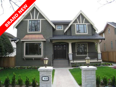 MacKenzie Heights House for sale:  6 bedroom 5,477 sq.ft. (Listed 2010-04-18)