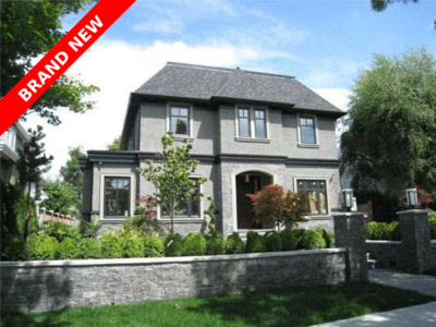 Arbutus House for sale:  6 bedroom 4,112 sq.ft. (Listed 2012-01-11)