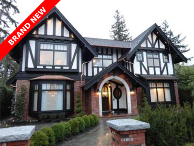 Shaughnessy House for sale:  6 bedroom 6,468 sq.ft. (Listed 2012-02-17)