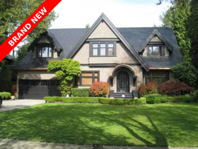 South Granville House for sale:  5 bedroom 4,239 sq.ft. (Listed 2011-06-28)