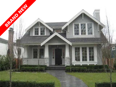 Kitsilano House for sale:  5 bedroom 4,076 sq.ft. (Listed 2012-02-12)