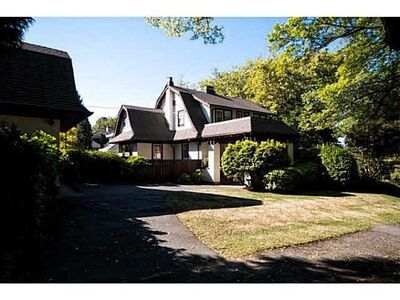 Shaughnessy House/Single Family for sale:  5 bedroom 2,653 sq.ft. (Listed 2021-05-05)