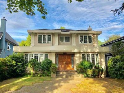 Kerrisdale House/Single Family for sale:  6 bedroom 4,210 sq.ft. (Listed 2020-07-28)