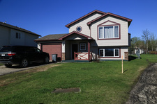 Dawson Creek  Single Family for sale:  4 bedroom 2,020 sq.ft. (Listed 2017-04-04)
