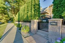 Shaughnessy Duplex for sale:  7 bedroom 4,884 sq.ft. (Listed 2020-08-13)