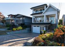 White Rock House for sale:  5 bedroom 3,529 sq.ft. (Listed 2018-11-20)