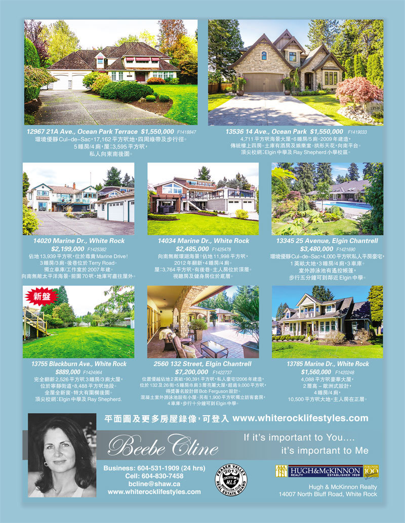 Ming-Pao-Gold-Pages-ad-copy--Oct-30th-2014.jpg