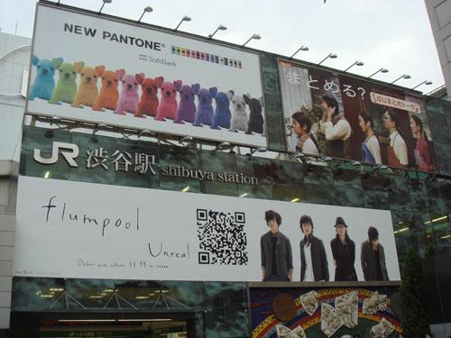 QR JP Billboard