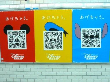 QR Code subway