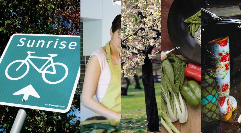 Sesame Images