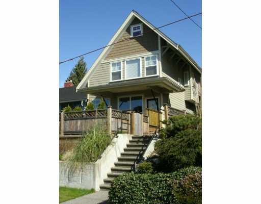 Lower Lonsdale 1/2 Duplex for sale:  2 bedroom 1,668 sq.ft.