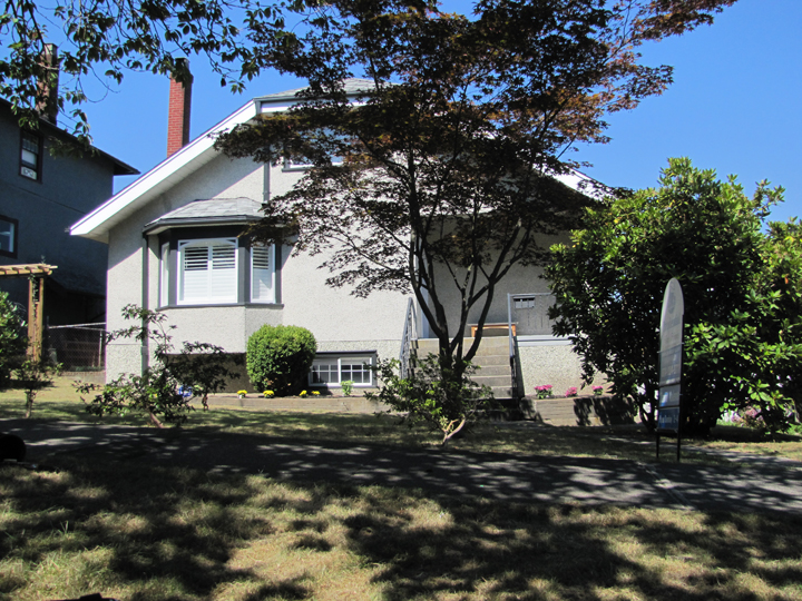 1347 E 20th Ave. Cedar Cottage  House for sale:  5 bedroom 2,695 sq.ft., East Vancouver, RT-10 Zoning