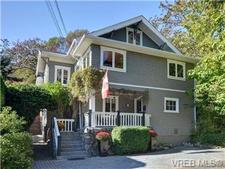 OB South Oak Bay House for sale:  2 bedroom 1,728 sq.ft. (Listed 2015-10-09)