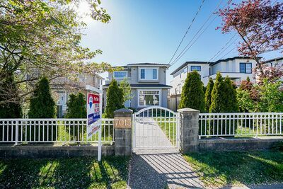 Metrotown 1/2 Duplex for sale:  4 bedroom 2,062 sq.ft. (Listed 2021-04-28)